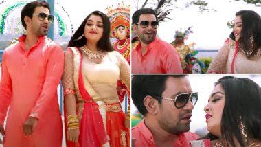 Bhojpuri Song: जमकर वायरल हो रहा है आम्रपाली दुबे और निरहुआ का ये नया रोमांटिक गाना, 29 लाख से ज्यादा बार देखा गया वीडियो