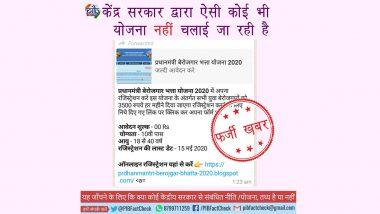 Fact Check: क्या 'प्रधानमंत्री बेरोजगार भत्ता योजना' के तहत सरकार दे रही है 3500 रुपये? PIB फैक्ट चेक ने बताई वायरल खबर की सच्चाई