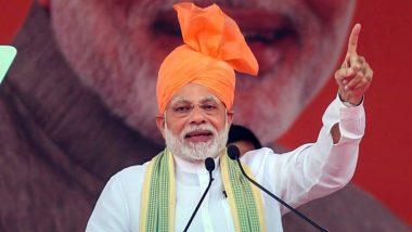 प्रधानमंत्री नरेंद्र मोदी ने वसुधैव कुटुम्बकम गायन को बताया शानदार