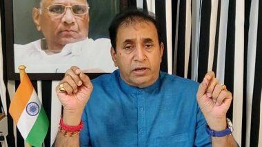 Maharashtra: अनिल देशमुख को सुप्रीम कोर्ट से नहीं मिली राहत, याचिका पर 3 अगस्त को होगी सुनवाई