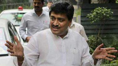 महाराष्ट्र के पूर्व सीएम अशोक चव्हाण पाए गए कोरोना पॉजिटिव, उद्धव सरकार में हैं PWD मंत्री