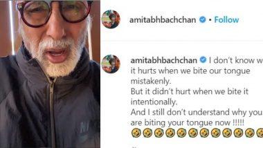 भ्रम की स्थिति में अमिताभ बच्चन, सोशल मीडिया पर वीडियो शेयर कर बताई तकलीफ