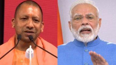 Ganga Dussehra 2020: पीएम नरेंद्र मोदी और सीएम योगी आदित्यनाथ ने गंगा दशहरा के शुभअवसर पर देश वासियों को दी शुभकामनाएं