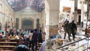 New Zealand Christchurch Attack: कोरोना महामारी के कारण न्यूजीलैंड क्राइस्टचर्च मस्जिद हमले के आरोपियों की टली सजा