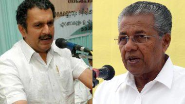 कांग्रेस लोकसभा सदस्य के. मुरलीधरन ने CM पिनरई विजयन पर कसा तंज, कहा- केरल में अब तक का सबसे घमंडी मुख्यमंत्री