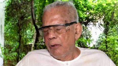 राजस्थान: बीजेपी के वरिष्ठ नेता भंवरलाल शर्मा का निधन,95 साल की उम्र ले ली अंतिम सांस