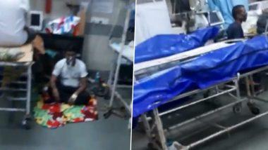 मुंबई: सायन के बाद केईएम अस्पताल से सामने आया चौंकाने वाला वीडियो, कोरोना मरीजों का शवों के बीच हो रहा इलाज