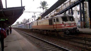 Maharashtra: मुंबई-कसारा खंड पर 17 घंटे के बाद रेल सेवा बहाल, रेल पटरियों पर पानी भर जाने के कारण सेवाएं हुई थीं ठप