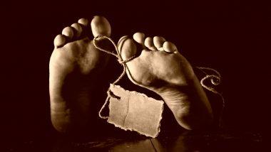 उत्तर प्रदेश में प्रेमिका के परिवार ने की युवक की पीट-पीटकर हत्या, सड़क किनारे फेंकी लाश