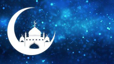 Eid Moon Sighting 2020 Uttar Pradesh Live updates in Hindi: उत्तर प्रदेश में आज नहीं हुआ चांद का दीदार, 25 मई को मनाई जाएगी ईद