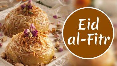 Eid 2020 Dessert Recipe: शीर खुरमा से फिरनी तक, ईद-उल-फितर की दावत में मिठास घोलने के लिए घर पर बनाएं ये लजीज मीठे व्यंजन (Watch Videos)