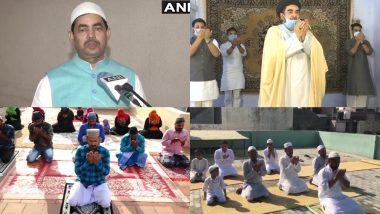 Eid 2020 Celebration: शाहनवाज हुसैन सहित आम लोगों ने घरों में अदा की ईद की नमाज, मुस्लिम धर्म गुरुओं ने ऐसे दी ईद-उल-फितर की मुबारकबाद, देखें देश के अलग-अलग हिस्सों की तस्वीरें
