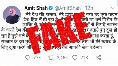Fact Check: क्या बोन कैंसर से पीड़ित हैं गृहमंत्री अमित शाह? जानें उनकी खराब सेहत को लेकर इंटरनेट पर वायरल हो हो रहे फेक ट्वीट की सच्चाई