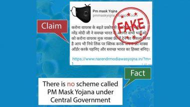 Fact Check: क्या प्रधानमंत्री मास्क योजना के तहत बांटे जा रहे हैं फ्री मास्क? PIB फैक्ट चेक ने बताई इस वायरल खबर की सच्चाई