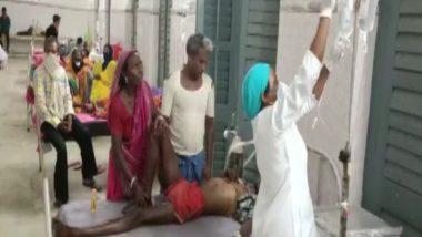 मॉब लिंचिंग: झारखंड में बकरी चोरी के आरोप में ग्रामीणों ने की 2 युवकों की पिटाई, एक की मौत-दूसरे की हालत गंभीर