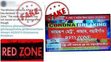 Fact Check: क्या गुवाहाटी को रेड जोन घोषित किया गया है? खबर वायरल होने के बाद असम सरकार ने दी सफाई, जानें सच्चाई