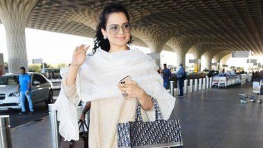Kangana Ranaut के कोरोना जांच की रिपोर्ट हुई फेल, 9 सितंबर को मुंबई आना मुश्किल