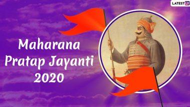 Happy Maharana Pratap Jayanti 2020 Wishes: महाराणा प्रताप जयंती पर इन शानदार WhatsApp Messages, Facebook Greetings, Quotes, HD Images, GIFs और Wallpapers के जरिए दें प्रियजनों को बधाई