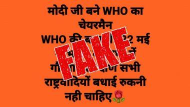 Fact Check: क्या पीएम मोदी को WHO प्रमुख के रूप में किया गया है नियुक्त? जानें सोशल मीडिया पर वायरल हो रहे इस खबर का सच