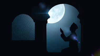 Eid 2020 Moon Sighting Maharashtra Live Updates In Hindi: महाराष्ट्र में नज़र नही आया चांद, 25 मई को मनाया जायेगा ईद का त्योहार