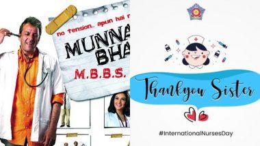 International Nurses Day 2020: अंतरराष्ट्रीय नर्स दिवस पर मुंबई पुलिस ने ट्वीट कर मुन्ना भाई स्टाइल में नर्सों को कहा- थैंक यू, आप भी देखें