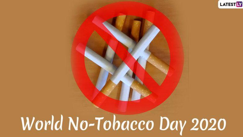 World No Tobacco Day 2020: 'वर्ल्ड नो टोबैको डे' लोगों को तंबाकू से होने वाले नुकसान के प्रति करता है जागरूक, जानें इस दिवस का महत्व और थीम