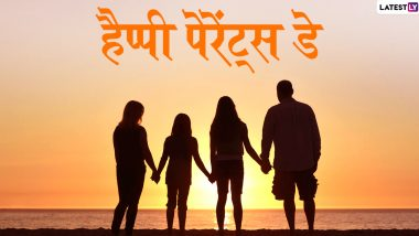 Happy Parents' Day 2020 Wishes in Hindi: पेरेंट्स डे पर अपने माता-पिता को इन प्यार भरे हिंदी WhatsApp Stickers, Facebook Messages, GIF Greetings, Quotes, SMS, Wallpapers के जरिए बताएं कि वो आपके लिए हैं कितने खास