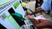 Petrol and Diesel Price Today: पेट्रोल और डीजल के बढ़े दाम, जानें अपने प्रमुख शहरों के रेट्स