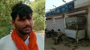 पंजाब: शराब देने से इनकार करने पर गुस्साए लोगों ने दुकान के कर्मचारी को पीट-पीटकर मारा डाला, पुलिस जांच में जुटी