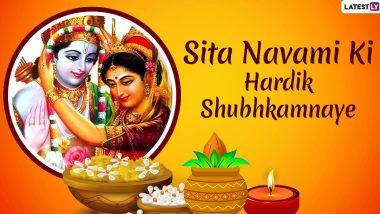 Sita Navami 2020 Wishes & HD Images: सीता नवमी पर प्रियजनों को भेजें ये WhatsApp Stickers, Facebook Greetings, Photo SMS, Quotes, Wallpapers और मनाएं माता जानकी का जन्मोत्सव
