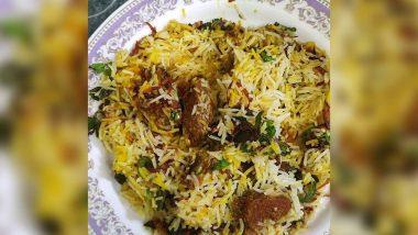 Eid ul-Fitr 2020 Special Recipes: किमामी सेवाइयों से मटन बिरयानी तक, ईद पर बनाएं ये पारंपरिक लजीज पकवान (Watch Videos)