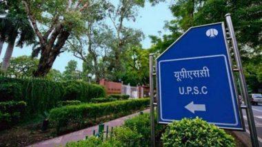 UPSC Prelims Exam 2020: कोरोना वायरस के चलते यूपीएससी की परीक्षा स्थगित, 20 को घोषित होगी एग्जाम की नई तारीख