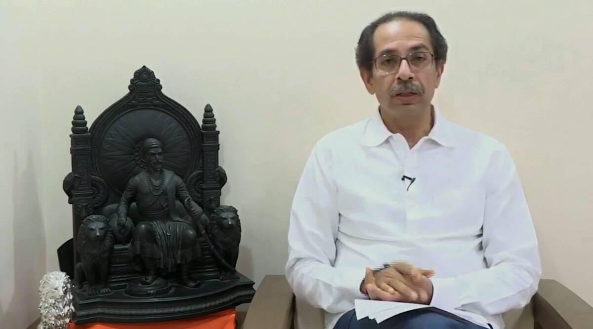 महाराष्ट्र में लॉकडाउन प्रतिबंध 30 जून के बाद भी जारी रहेगा: CM उद्धव ठाकरे