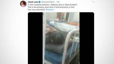 मुंबई: सायन अस्पताल में कोविड-19 मरीजों के साथ रखे गए हैं मृतकों के शव, वीडियो सामने आने के बाद बीएमसी ने दिए जांच के आदेश