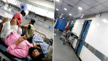 मुंबई: केईएम अस्पताल के वार्ड में एक बेड पर किया जा रहा है दो मरीजों का इलाज, वीडियो हुआ वायरल