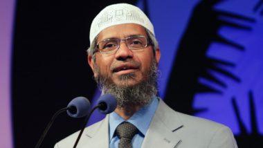 मोस्ट वांटेड जाकिर नाइक को मिल रहा है खाड़ी देशों से पैसा, रमजान के दौरान दान के लिए किया था अनुरोध