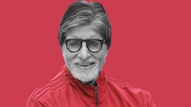Amitabh Bachchan Post: बिग बी ने राखी बांधे हुए शेयर की फोटो, लिखा- जायदाद, शौहरत और घमंड साथ नहीं जाते
