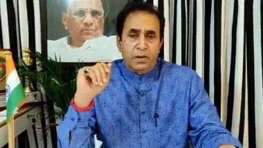 ED ने महाराष्ट्र के पूर्व गृह मंत्री अनिल देशमुख के खिलाफ मनी लॉन्ड्रिंग का मामला दर्ज किया