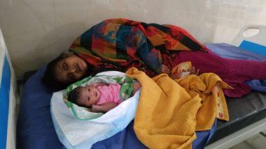 बिहार: श्रमिक स्पेशल ट्रेन में यात्रा के दौरान गर्भवती महिला को हुई प्रसव पीड़ा, बच्ची को दिया जन्म
