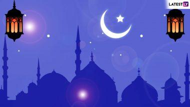 Eid Moon Sighting 2020 in Delhi: दिल्ली में आज लोग करेंगे ईद का चांद देखने की कोशिश