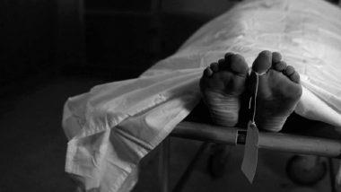 COVID-19 Patient Thrashed in Gujarat: राजकोट सिविल हॉस्पिटल में स्टाफ द्वारा कथित रूप से पिटाई के बाद कोविड-19 मरीज की मौत, अपने बचाव में अस्पताल ने दी यह सफाई