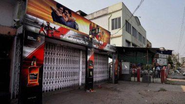 लॉकडाउन: पूर्वी दिल्ली में शराब की सभी दुकानों को पुलिस ने करवाया बंद करवाया, सोशल डिस्टेंसिंग का नहीं हो रहा था पालन