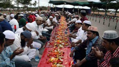 Ramadan Sehri & Iftar Time 17th May 2020: जानें दिल्ली, मुंबई, लखनऊ, कोलकाता और हैदराबाद  समेत इन  5 प्रमुख बड़े शहरों में आज की सहरी और इफ्तार का सही समय
