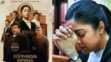 TamilRockers पर एक्ट्रेस ज्योतिका की फिल्म 'Ponmagal Vandhal' ऑनलाइन रिलीज से पहले हुई Leak, Free Download से परेशान हुए मेकर्स