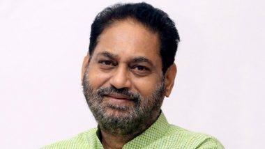 कोरोना काल में महाराष्ट्र में सियासत जारी, नितिन राउत ने केंद्र सरकार पर फोड़ा हालात का ठीकरा, कहा- सरकार गिराने के सपने देखना बंद करें