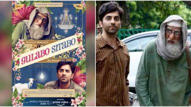 अमिताभ बच्चन-आयुष्मान खुराना की फिल्म 'गुलाबो सिताबो' पर लॉकडाउन का असर, ऑनलाइन यहां होगी रिलीज