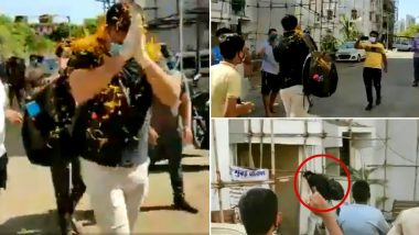 महाराष्ट्र: कोरोना वायरस को मात देकर लौटे असिस्टेंट पुलिस इंस्पेक्टर किरण पवार, पड़ोसियों ने फूल बरसा कर किया स्वागत (Watch Video)