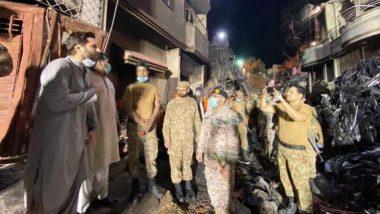 Pakistan Plane Crash: शाहिद अफरीदी ने दुर्घटनास्थल का किया मुआयना, देखें तस्वीर