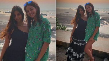 Happy Birthday Suhana Khan: सुहाना खान को इस नाम से बुलाती हैं दोस्त अनन्या पांडे, जन्मदिन पर ये फोटो शेयर करके दी बधाई