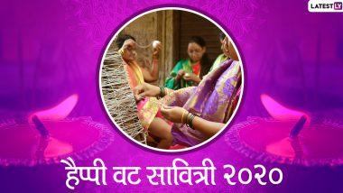 Vat Savitri Vrat 2020: वट सावित्री व्रत कब है? आखिर क्यों सुहागन महिलाएं इस दिन रखती हैं व्रत, जानें पूजा विधि और महत्व